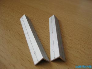 Aluminium Profile anzeichnen